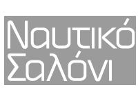 ΝΑΥΤΙΚΟ ΣΑΛΟΝΙ