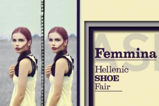Athens Fashion Trade Show 2015
